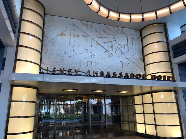 東京ディズニーランド ホテル オフィシャル
